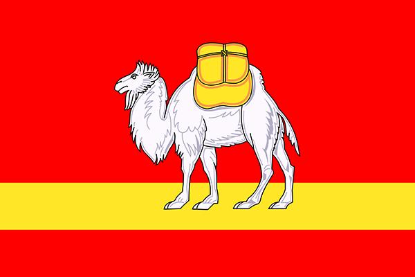 Resultat d'imatges de weird flags